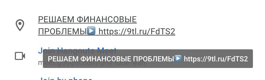 Calendar phishing scam